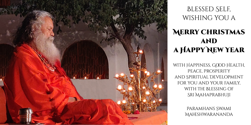 Christmas Greetings from Vishwaguruji