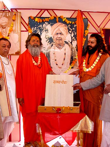 First anniversary of Holy Guruji's Mahasamadhi in India