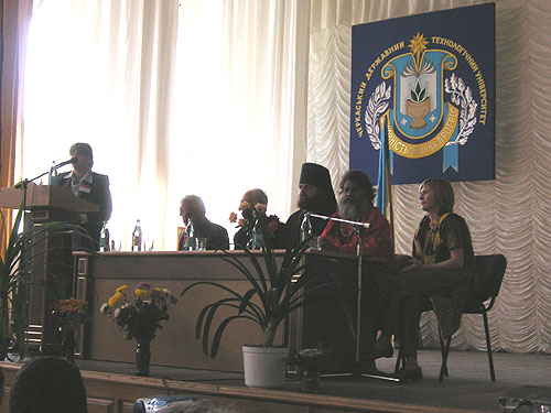 Conference on Ecology in Cherkasy, participating His Holiness Swamiji and Bishop Ioann of Cherkasy